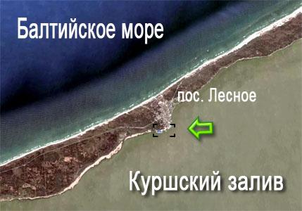 Балтийские пески схема пансионата